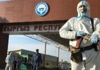В Киргизии число заразившихся коронавирусом приближается к тысяче