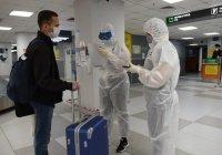 У татарстанцев, вернувшихся из Турции, выявили коронавирус