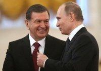 Путин обсудил коронавирус с президентом Узбекистана