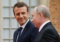 Путин и Макрон обменялись поздравлениями по случаю 75-летия Победы в ВОВ