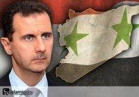 Два варианта будущего для Сирии