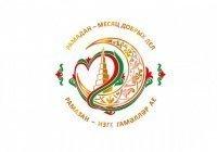 Акция в поддержку тяжелобольных детей «Рамазан – месяц добрых дел» продолжается