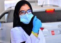 Жители ОАЭ, проверившиеся на коронавирус, будут носить специальные браслеты