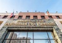 Имам казанской мечети, обвиняемый в экстремизме, оставлен под арестом