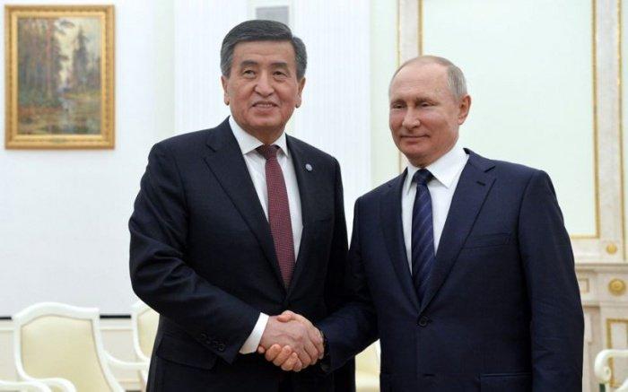 Путин и Жээнбеков провели телефонную беседу.