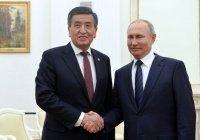 Жээнбеков поблагодарил Путина за помощь в борьбе с коронавирусом