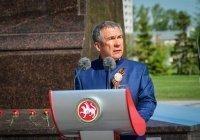 Рустам Минниханов поздравил татарстанцев с 75-й годовщиной Победы