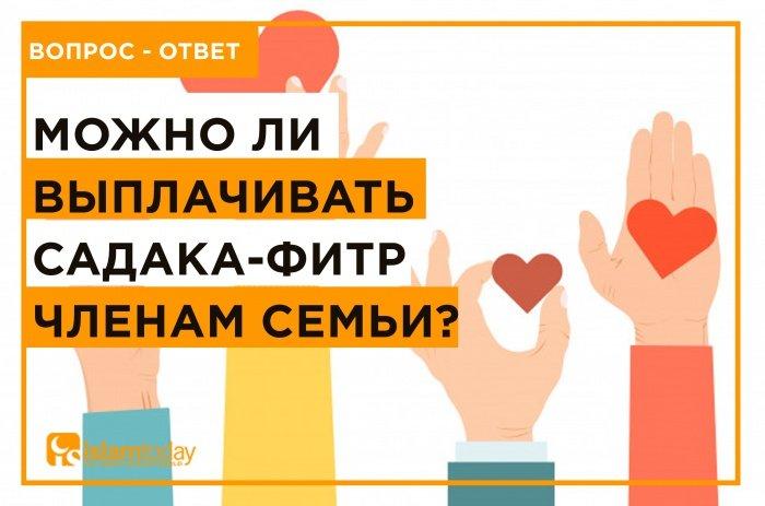 Кому и за кого выплачивать фитру? (Источник фото: freepik.com)