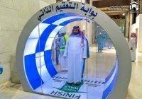 """В мечеть аль-Харам через новые """"ворота"""": как проходит дезинфекция посетителей"""