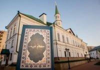 В Галиевской мечети продолжается хатм Корана: прочитан 18-й джуз