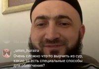 Муфтий Татарстана побеседовал с подписчиками о проблемах заучивания Корана