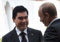 Путин и Бердымухамедов обсудили борьбу с коронавирусом