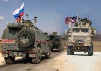 США признали успехи России в Сирии