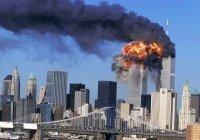 ФБР случайно раскрыло имя чиновника, подозреваемого в причастности к терактам 9/11