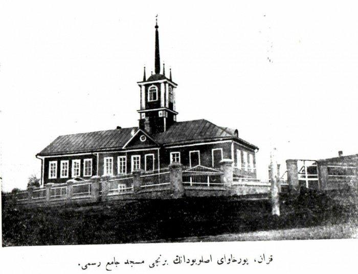 Мечеть Барудия. Построена в 1837 году по проекту архитектора прохового завода Артамонова