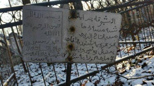 Мусульманское кладбище Пороховой слободы Казани (фото Мухсин Нурулла)