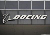 Boeing поставит Саудовской Аравии более тысячи ракет