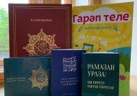 Книжные новинки Издательского дома «Хузур» доступны в магазине