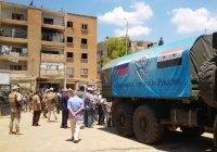 Сирийская провинция впервые получит гуманитарную помощь от России