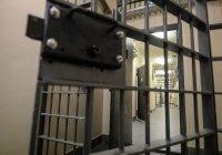 Житель Сургута отправился в тюрьму за финансирование ИГИЛ