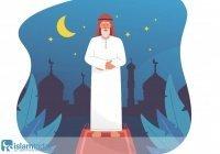 Отвечаем на 5 главных вопросов о ночи Предопределения