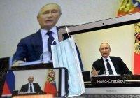 Путин: ситуация с коронавирусом в России меняется
