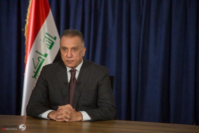 Мустафа аль-Каземи пригласил российского лидера в Багдад.