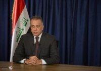 Новый премьер-министр Ирака пригласил Путина в Багдад