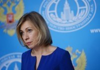 Захарова прокомментировала ситуацию с русским языком в Узбекистане