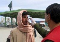 В Афганистане число заразившихся коронавирусом перевалило за 6 тысяч