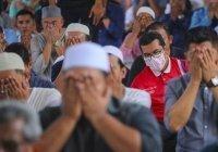 В Малайзии сняли запрет на коллективный намаз в мечетях