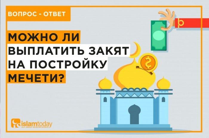 Кому выплачивать закят? (Источник фото: freepik.com)