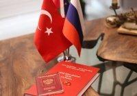 Турция разрешила россиянам въезд для прохождения лечения