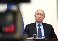 Путин призвал мусульман отметить Ураза-байрам дома