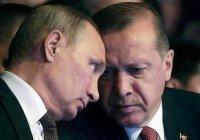 Путин и Эрдоган обсудили Ближний Восток, коронавирус и сотрудничество