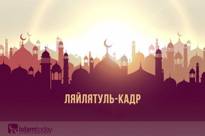 Коран в Ночь Предопределения (Источник фото: freepik.com)