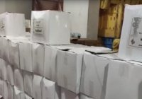 Более 10 тысяч палестинских семей получат продовольственную помощь от фонда Кадырова