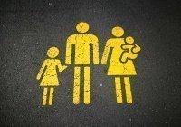 Названа максимальная сумма, которую могут получить семьи с детьми