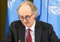 В ООН назвали причины отмены встречи конституционного комитета Сирии