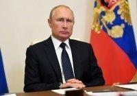 Путин назвал ситуацию из-за COVID-19 уникальной