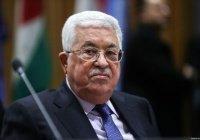 Аббас заявил о готовности возобновить переговоры с Израилем