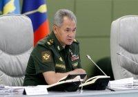 Шойгу назвал главную угрозу военной безопасности России