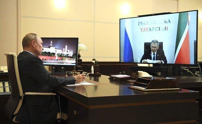 Путин провел онлайн-встречу с Миннихановым.
