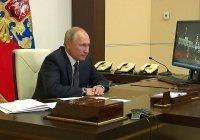 Путин дал целый ряд поручений для поддержки Дагестана в период пандемии
