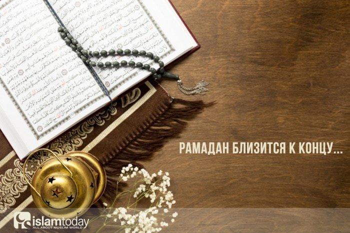 Сунны для последней пятницы Рамадана. (Источник фото: freepik.com)