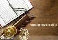 5 легких сунн для последней пятницы Рамадана