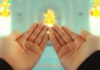 3 дуа из Корана для решения самых сложных проблем