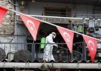 В Турции сообщили о рекордно низком приросте по коронавирусу
