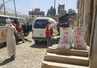 В ООН назвали критической ситуацию с COVID-19 в Йемене