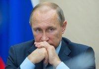Путин выразил соболезнования в связи с крушением самолета в Пакистане